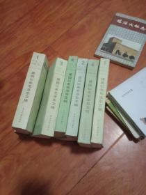 建国以来毛泽东文稿 (第1-6册)