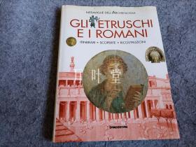 万叶堂  意大利语原版 gli etruschi ei romani 伊特鲁里亚人和罗马人