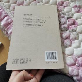 管理研究丛书:电子商务信用评价与治理研究