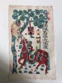 木版年画、陕西凤翔年画一张。