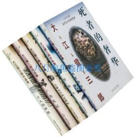 大江健三郎作品集全5册 性的人 个人的体验 广岛札记 死者的奢华