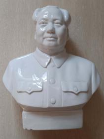 """文革时期""""北京""""4号瓷半身毛主席像(高26厘米)"""