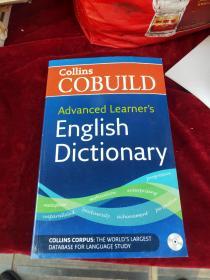 先进的学习者的 英语词典