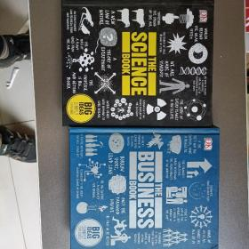 The Science Book + The Business Book  两本合售