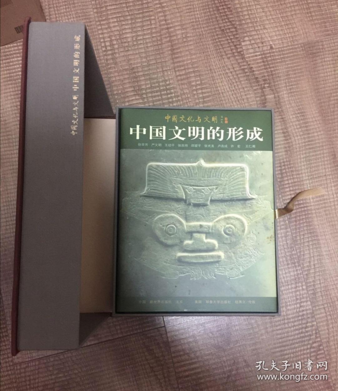 中国文明的形成