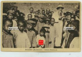 民国时期在东北满洲沈阳奉天传教的教会传教士与当地孩子们在一起老明信片。