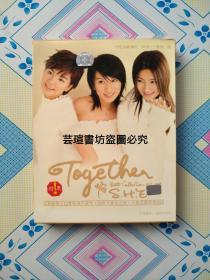 S·H·E新歌+精選(CD+VCD,4首新歌+12首經典代表作+28頁寫真全記錄+半熟卵期傳奇VCD。大開本,絕對少見!!!)