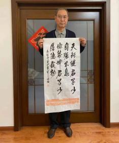 毕政书法18755200329吉林省书协主席真迹