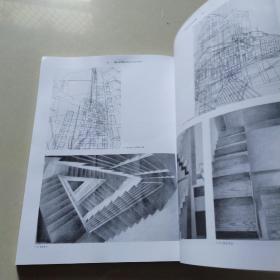 设计素描:结构表现与创意素描(第3版 附光盘)