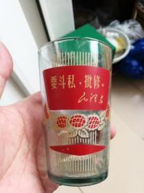 精品文革玻璃杯