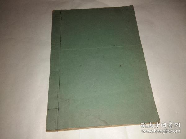 五十年代武汉大学讲义:矿物学第4、5、6章(线装本一册)