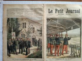 1892年6月25日法国原版画报两幅整版石版画尺寸45厘米×31厘米,展开61厘米×45厘米