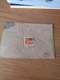 【实寄封】五十年代平信贴普8炼钢工人实寄封一枚