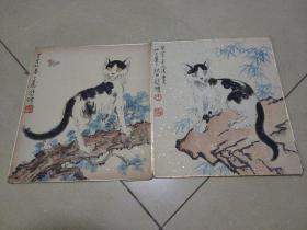徐悲鴻      貓