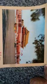 1973年年历画北京天安门