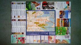 旧地图-悉尼官方地图简体版(2015年)2开85品