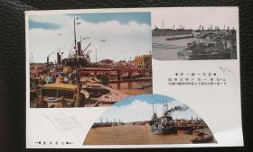 日本侵华证据:战前老明信片-北支への第一步 塘沽阜头 帝国军舰