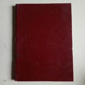 气象知识1986年1、2、3、5、6期合订本