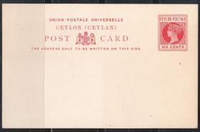 英联邦明信片 ,英属锡兰1875年维多利亚女王邮资明信片
