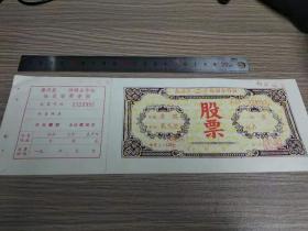 泰兴县供销合作社股票