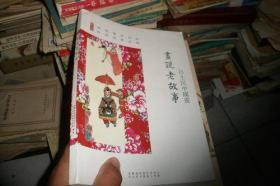 吕士民中国画 (签名印章保真)