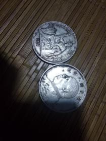 家传老银元两枚合拍,九年精发大头加坐洋逆背