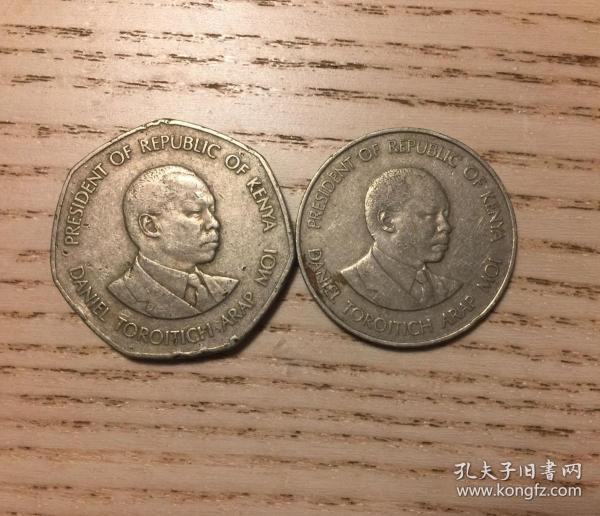非洲肯尼亚1970年代1、5先令一对大硬币(鄙视卖假币的)