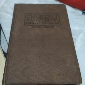 民国老书1928年出版英文原版(SOLID GEOMETRY)