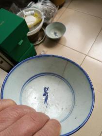 非常老的青花碗