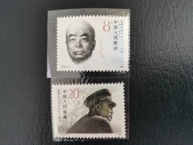 中国邮票(人物):J155 彭德怀同志诞生九十周年 新   1套2枚