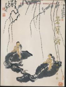 2002年荣宝斋拍卖图录:荣宝斋大众收藏拍卖会(第三十八期)(16开·0.6公斤)