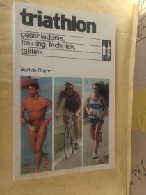 Triathlon:geschiedeis,training,techniek,taktiek 荷兰语原版 <铁人三项:训练技巧,策略> 插绘本,优质纸张,书较重