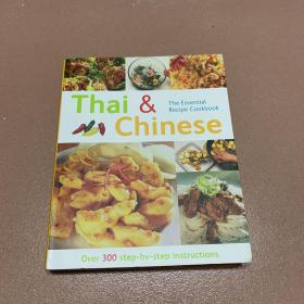 Thai And Chinese: Over 300 Step By Step Instructio