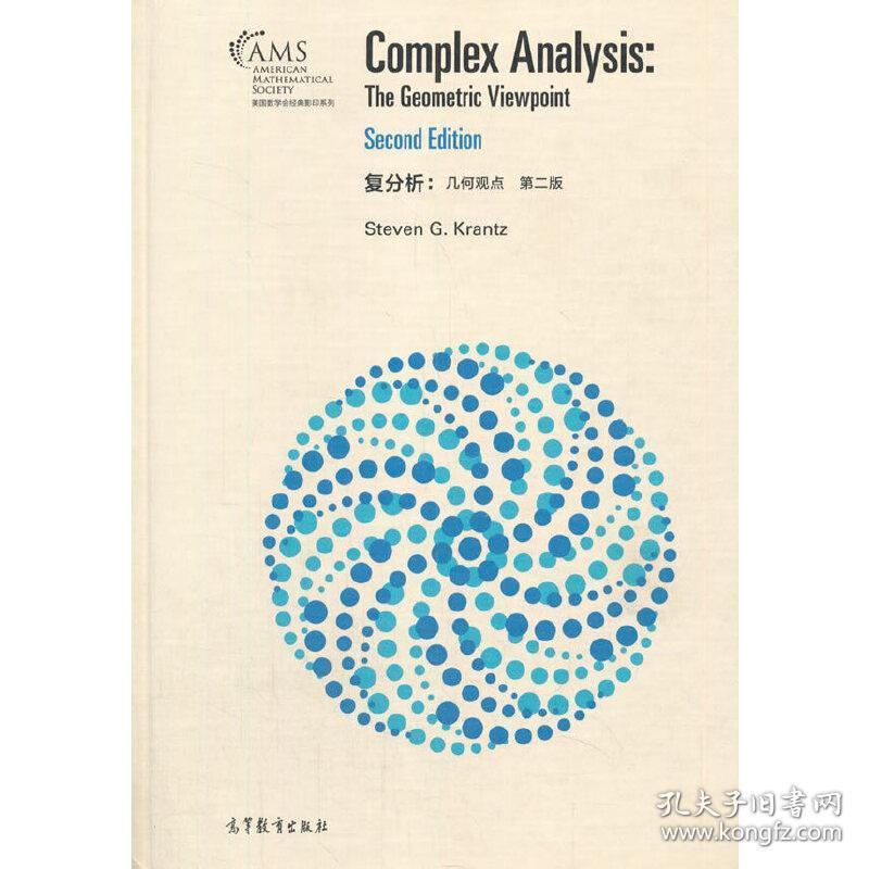 复分析:几何观点,第二版(影印版) 高等教育出版社9787040556360正版全新图书籍Book