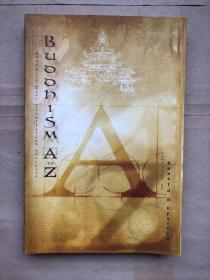 Buddhism A to Z(英文原版)