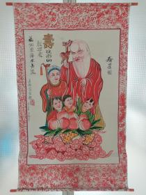 温州著名脸谱大师:方裕富--手绘彩色 寿星图