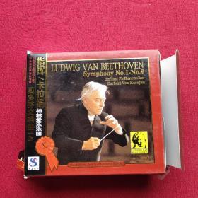 贝多芬交响曲1-9 卡拉扬指挥 柏林爱乐乐团演奏 5CD带函.