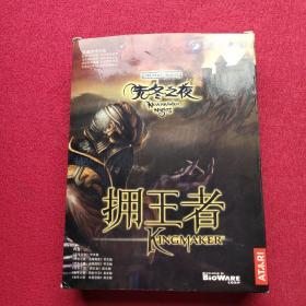 先冬之夜 拥王者 6CD +手册