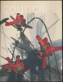 2006年春拍匡时拍卖图录:《中国当代优秀书画家精品专场》(2006年春拍·16开·145件拍品·0.7公斤)