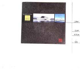 贺岁.2011天大建筑中国邮票珍藏册  无票 有盘一张