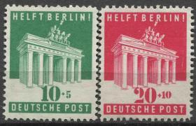 德国邮票 英美占领区 1948年 勃兰登堡门 2全新贴c zone07