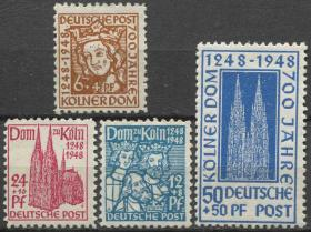 德国邮票 英美占领区 1948年 科隆大教堂700周年 4全新贴c zone07