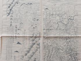 *巨幅木刻木版年画版画*古今地舆全图*