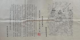 *巨幅木刻木版年画版画*八十七神仙卷*八米多长