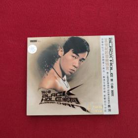 CD 陈小春 黑洞 精装长盒版 带歌词