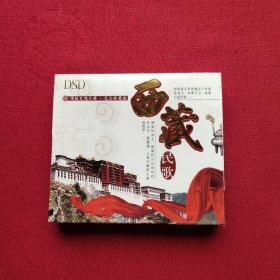 西藏民歌 2CD 未开封