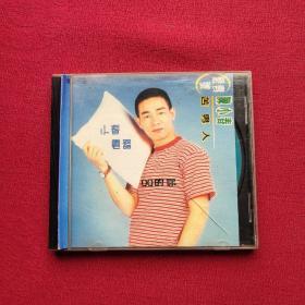 1CD:陈小春.