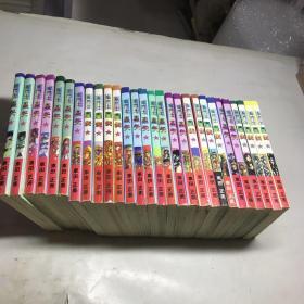 圣斗士星矢1-28册