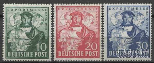 德国邮票 英美占领区 1949年 汉诺威出口商品交易会 雕刻版 3全新贴l蓝色左下小裂口czone07