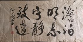 """已故温州乐清籍著名书法家--金行诚 作品规格138x69cm 金行诚先生被称为""""乐清一支笔"""